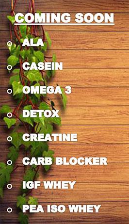 συμπληρώματα διατροφής - άλλα προϊόντα